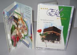 Eid Greeting Cards in  Kinari Bazar