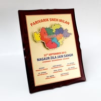 Wooden Plaque with Cutout
