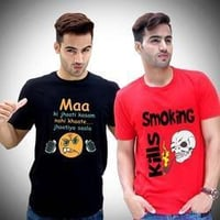 Funny Quotes Men'S T-Shirt
