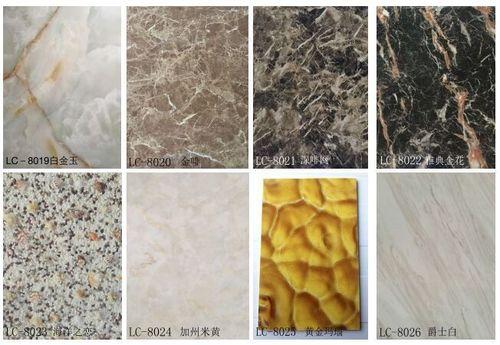 Imitation Marble PVC Boards