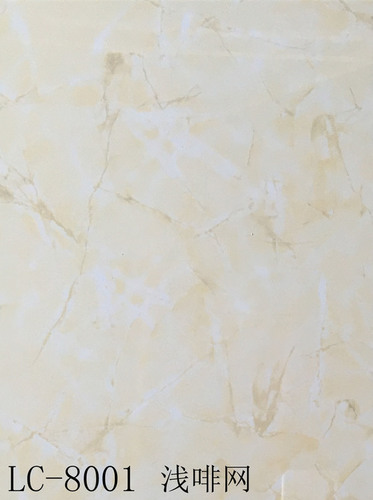 UV Coated Marble Sheets
