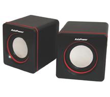 USB Portable Speakers