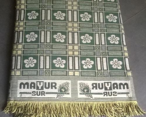 Solapur Chaddar Mayur
