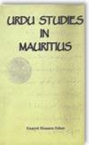 Urdu Studies In Mauritius Book