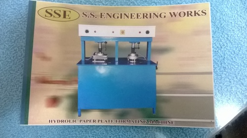 Use and Throw Paper Plate Making Machine in  Annur