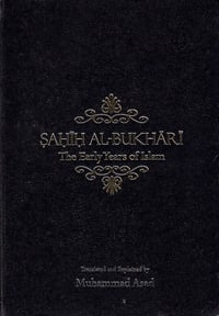 Sahih Al-Bukhari the Early Years of Islam Book