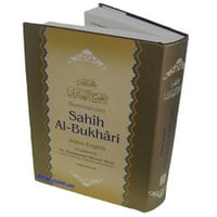 Summarized Sahih Al-Bukhari Arabic English Book