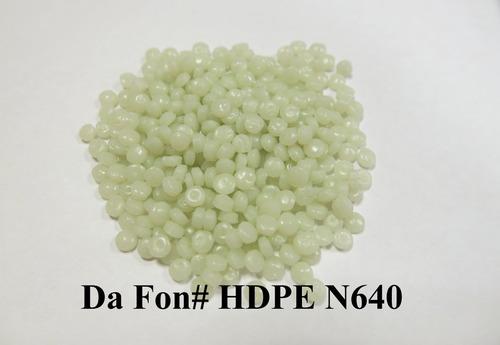 HDPE Reprocessed Granules (Pellets N640)