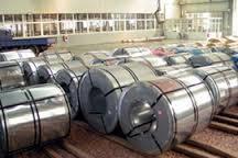 Duplex Steel Shims