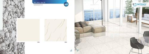 Premium Vitrified Floor Tiles
