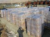 Oxidized Bitumen-Gilsonite