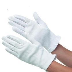 Chef Gloves