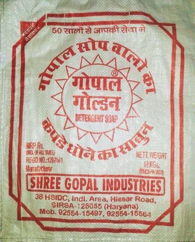 Gopal Golden Soap