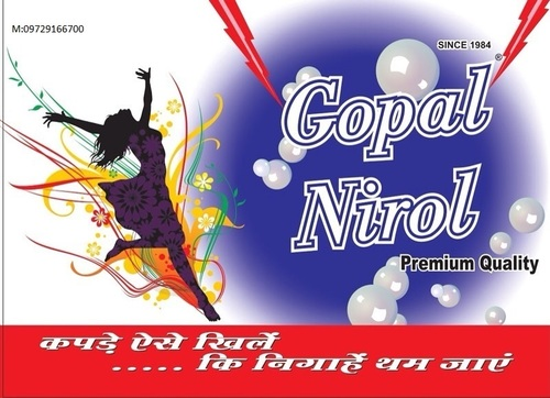 Gopal Transparent Soap
