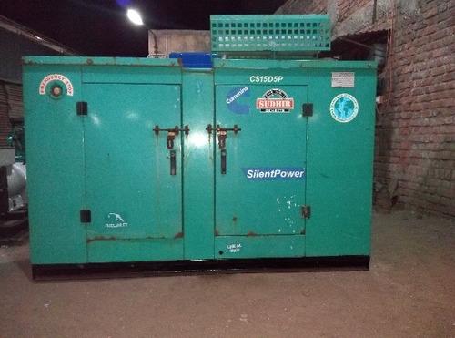 Used Cummins Silent Generator