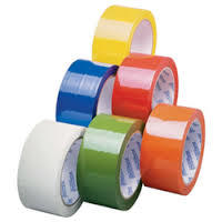 Gift Packing Tape