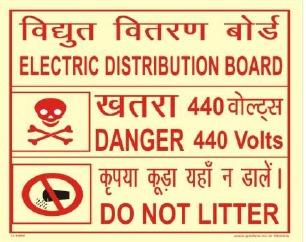 Photo-Luminescent Electrical Signage