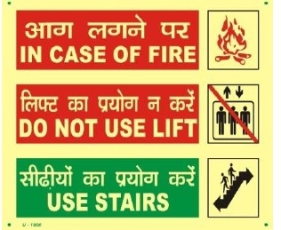 Photo-Luminescent Important Building Signage