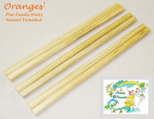 Pine Dandia Sticks