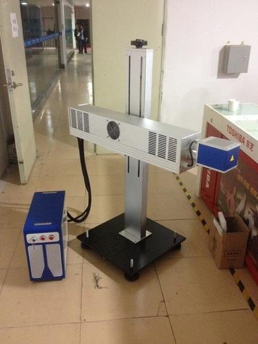 50W CO2 Flying Laser Marking Machine