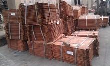 High Grade 99.99% Electrolytic Copper Cathode