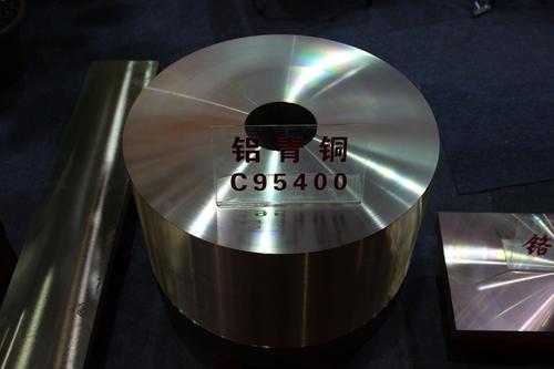 Aluminium Bronze Metal Round Plates (C86300/C95400)