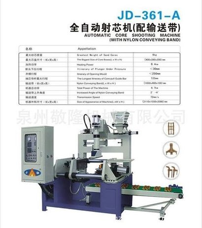 Resin Sand Casting Automatic Core Shooting Machine Jd-361-Z