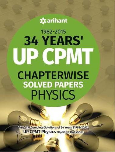 up cpmt 34 years 1982 2015 chapterwise solved papers physics rh tradeindia com