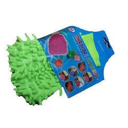 Micro Fiber Gloves