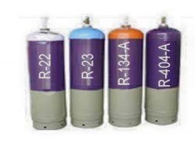 Refrigerator Gas Cylinders
