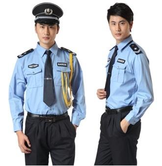 Security Guard Uniforms - AK Uniforms, WZ 337, Lajwanti