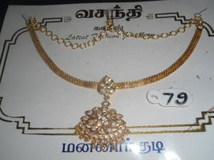 Gold Covering Necklace