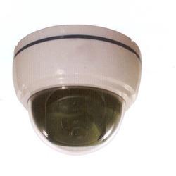Latest Dis - 600 Series Dome Cameras