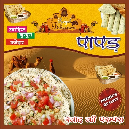 Royal Bikaneri Papad