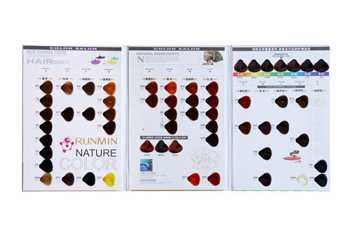Top Grade Color Shade Book Beautiful Hair Color Mixing Chart in ...