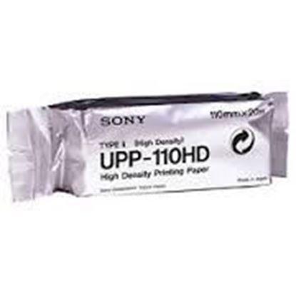 Ultrasound Paper (Sony Type 2)