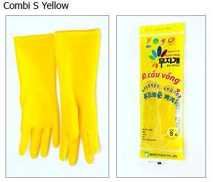 Combi Rubber Yellow Gloves (S)