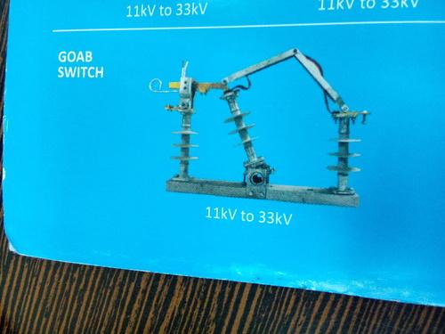 Goab Switch