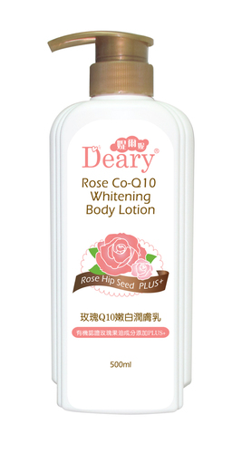 Deary Rose Q10 Whitening Organic Body Lotion