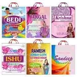Bags In Patiala, Bags Dealers & Traders In Patiala, Punjab