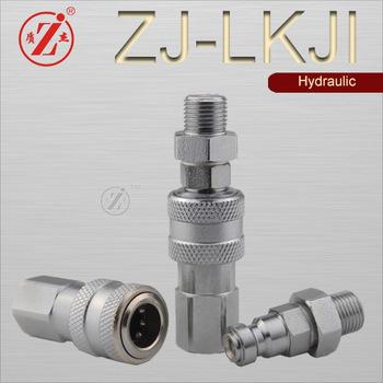 Super High Pressure Steel Hydraulic Quick Release Coupler