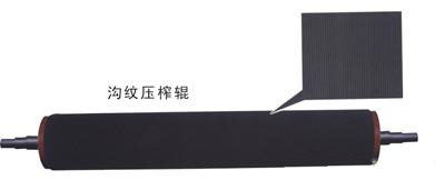 Paper Machine Venta-Nip Press Roll