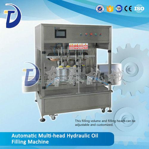 5 Gallon Lube Oil Hydraulic Oil Filling Machine