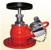 Single Way Hydrant Valves