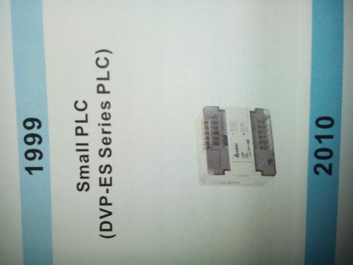 Small PLC