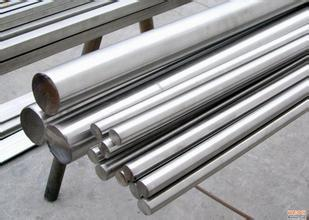 Monel K500 And Inconel 718 Bars For Petro Industry
