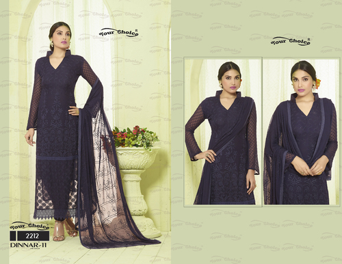 Chiffon Pure Unstitched Suit in   Near Dr World Mall
