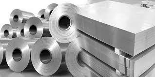 Industrial Aluminium Coils 19000 / 8011