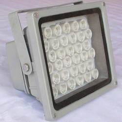 50W RGB Flood Light