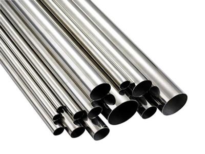 Aluminium Metal Rods